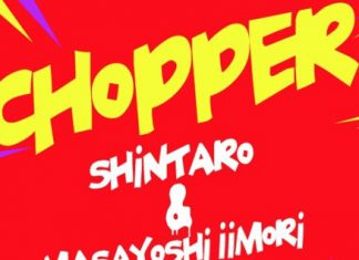 Shintaro, Chopper EP, Japanese DJ