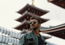 Hot Since 82 Even Deeper Japan