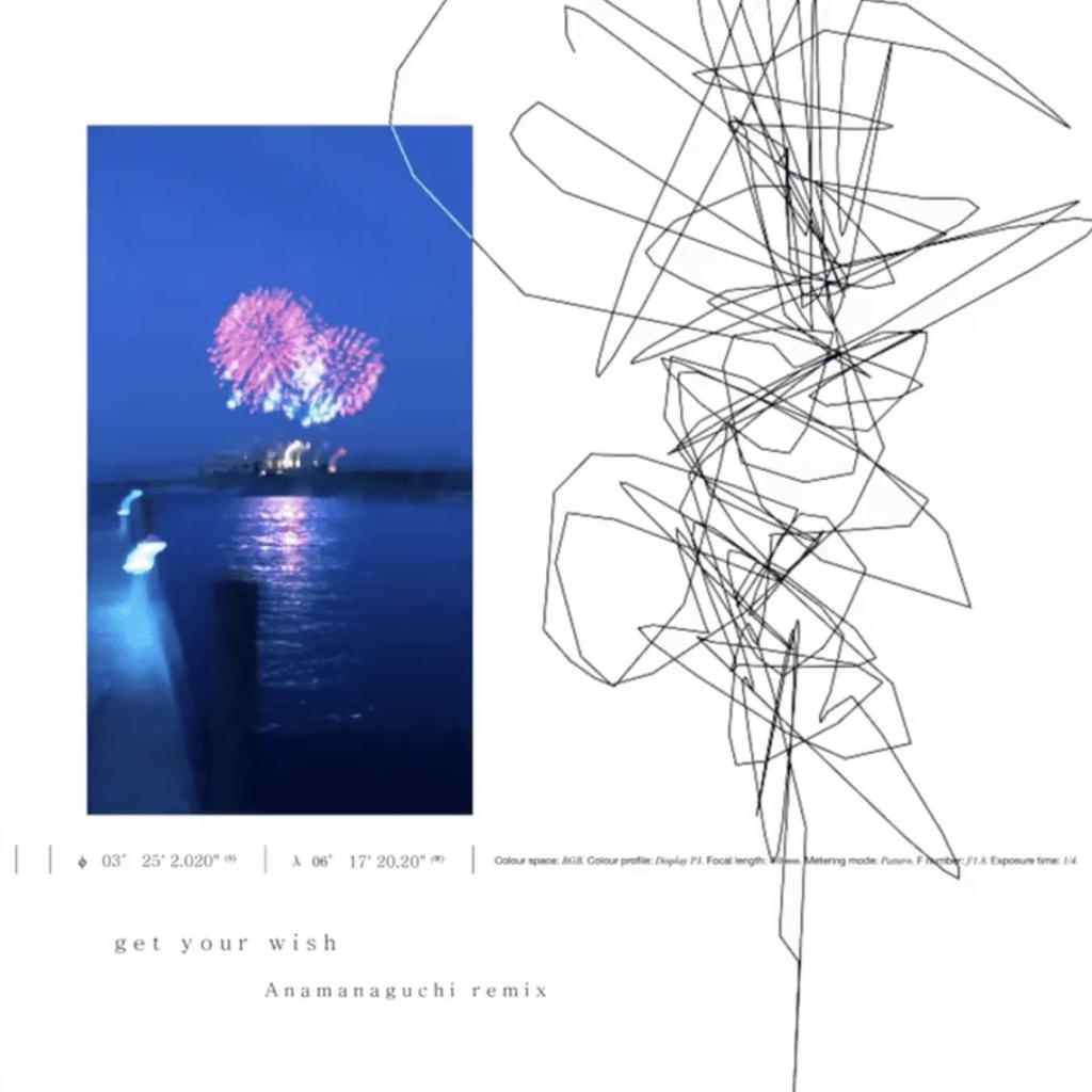 Porter Robinson Get Your Wish Remixes