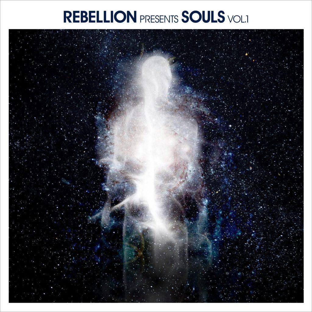 Rebellion Presents SOULS Vol.1