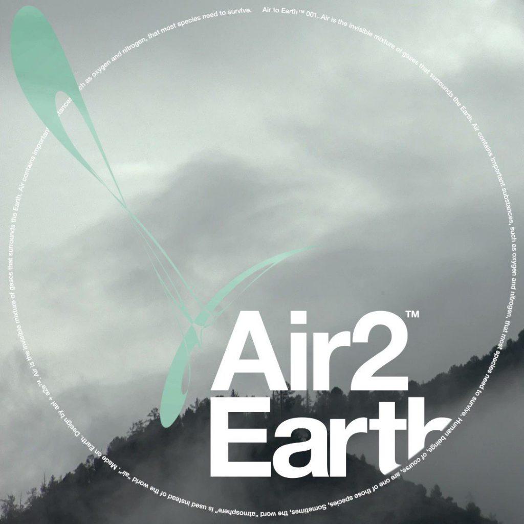 Porter Robinson Air To Earth